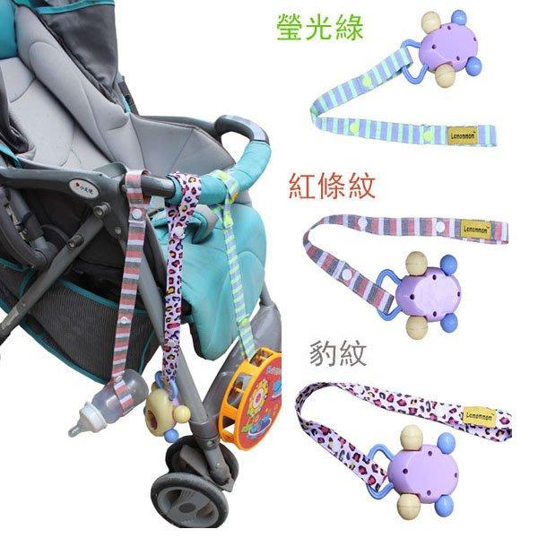 Q媽 (加長版) 奶瓶綁帶 嬰兒推車玩具綁帶 寶寶玩具防掉帶(加長版)