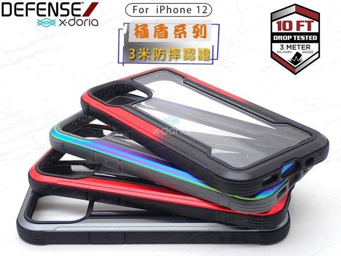 X-Doria道瑞 台灣公司貨 極盾系列iPhone 12 Mini 5.4吋 超強防摔保護殼 軍規防摔 蘋果12手機殼