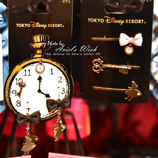 Ariel's Wish預購-東京Tokyo迪士尼Disney愛麗絲Alice黑色緞帶立體蝴蝶結時鐘兔子鑰匙耳針式耳環組