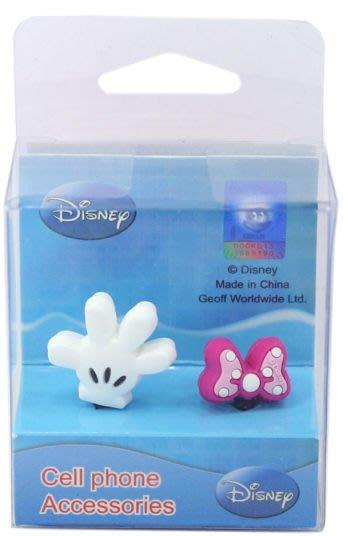 尼德斯Nydus~* 日本正版 迪士尼 Disney 米奇 米妮 蝴蝶結 耳機塞 防塵塞 iPhone5 note2 各手機適用