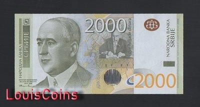 【Louis Coins】B1607-SERBIA--2011 & 2012塞爾維亞紙幣,2000 Dinara