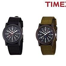 { POISON } TIMEX CAMPER 經典軍事風格軍錶 INDIGLO冷光 可換錶帶設計 絕版品