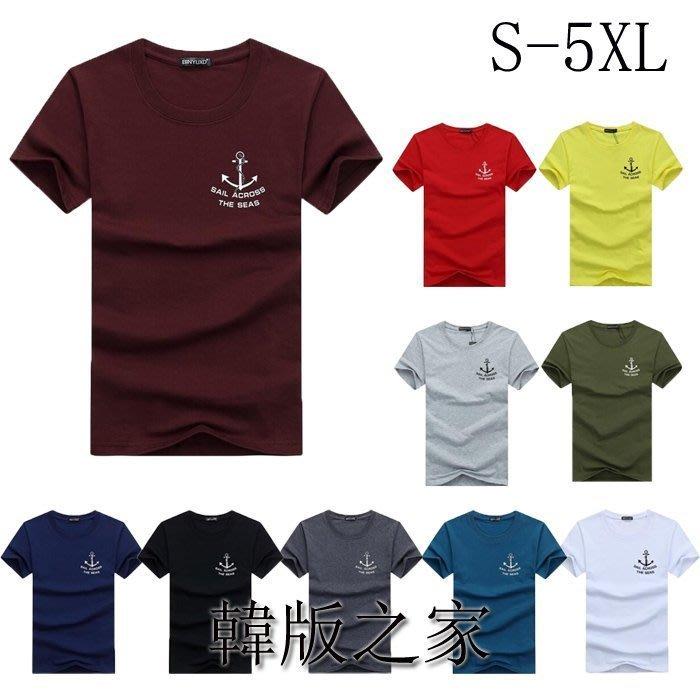 情侶款韓系全棉質短袖T恤AA205 原價250特價179