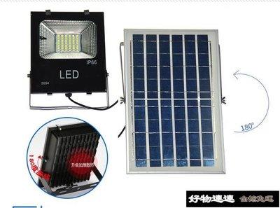 新品免運 太陽能燈戶外投光燈LED超亮100W家用景觀庭院燈室內外防水路燈QM【好物連連】