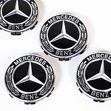 德國原裝進口M-Benz AMG輪圈中心蓋(輪轂蓋)賓士原廠 輪轂蓋三芒星月桂花環黑色