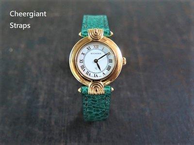 寶齊萊Paradiso 綠色鴕鳥皮錶帶手工錶帶Bucherer Paradiso green ostrich strap