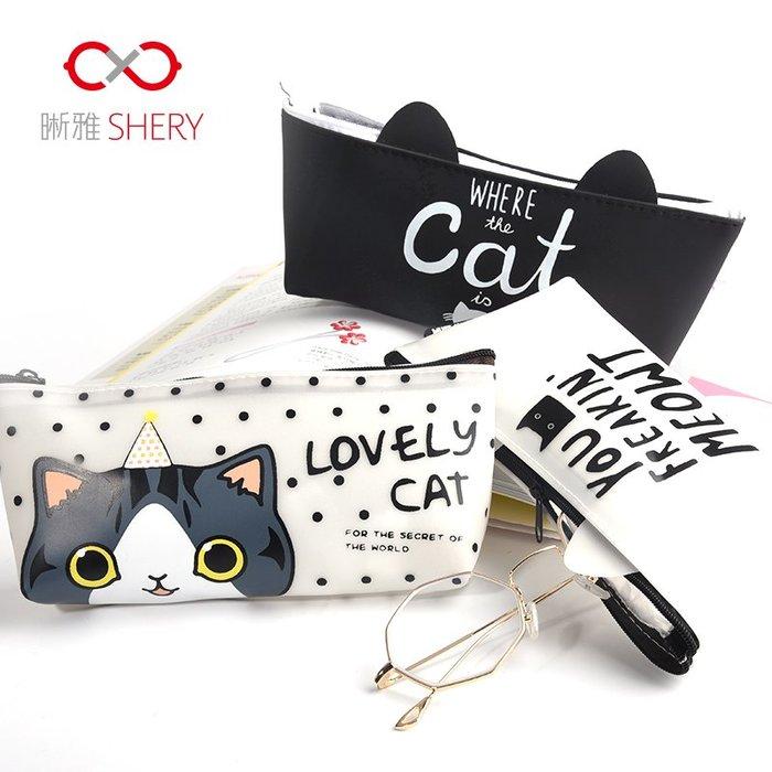 奇奇店-熱賣款 眼鏡盒韓國女小清新可愛卡通貓咪鉛筆袋文具收納盒創意眼睛盒