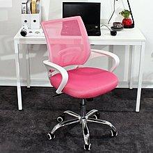 家具 電腦椅家用現代簡約轉椅帶逍遙辦公椅子升降學生網布會議回字背 優品百貨家