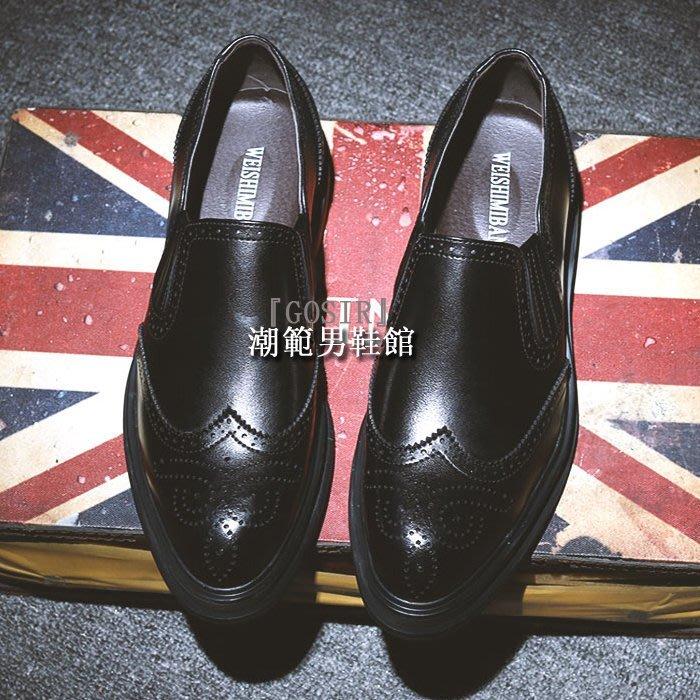 『潮范』 WS09 英倫男鞋雕花布洛克休閒皮鞋套腳尖頭皮鞋日常休閒鞋單鞋GS1993