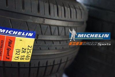 米其林 MICHELIN Pilot Super Sport PSS 255/40/18 高階街跑胎 / 制動改