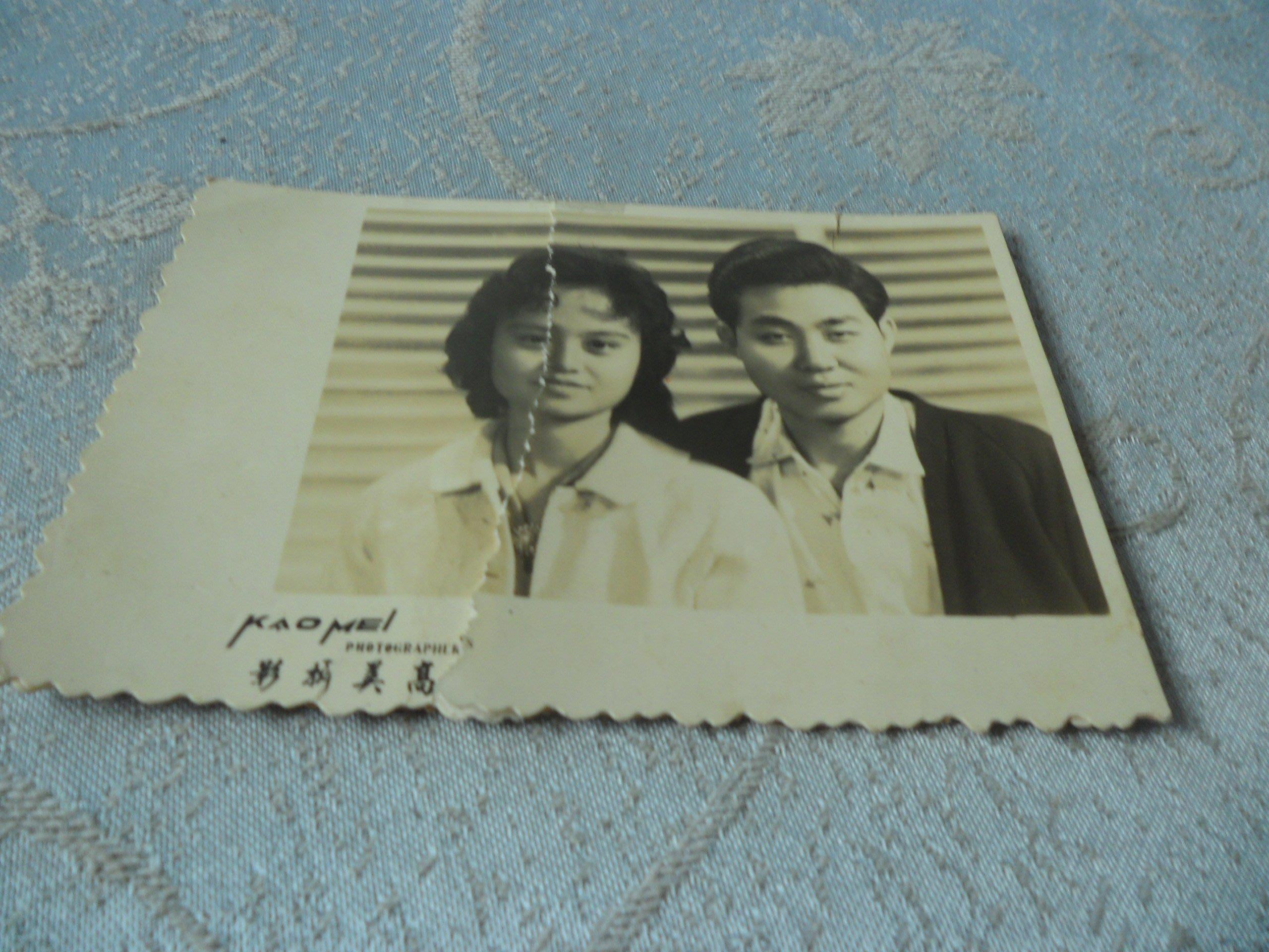 藍色小館10-8--------約40-50年代.情侶照{1張}