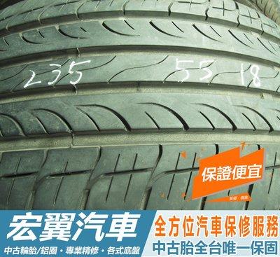 【宏翼汽車】中古胎 落地胎 二手輪胎:C265.235 55 18 瑪吉斯 MS600 9成 4條 含工8000元