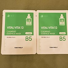 Tonymoly vital vita 12 calming essence mask vitamin B5 面膜 25g x 4包 (2020年11月到期)