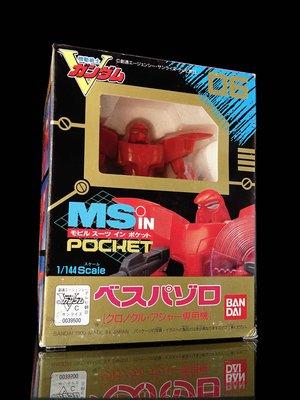 A-88 櫃 : MS IN POCKET ZOLO 佐羅 ZM-S08G 富貴玩具店