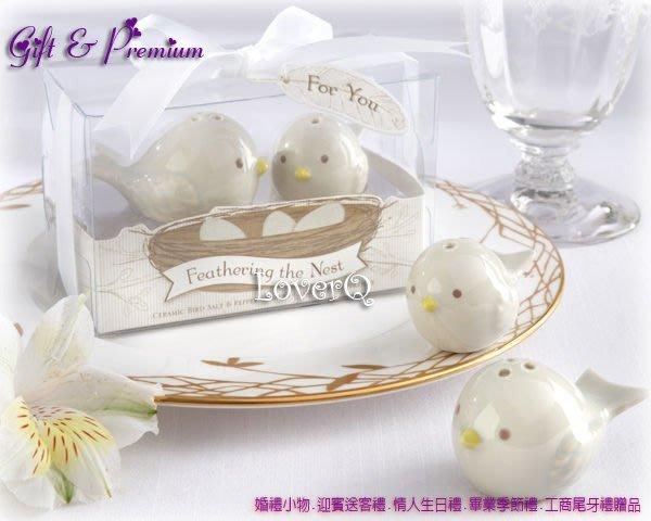 LoverQ  歐美婚禮小物 喜鵲調味罐 * 陶瓷品 小雞椒鹽罐 歐美 社團贈品 餐具 迎賓禮 二進小物