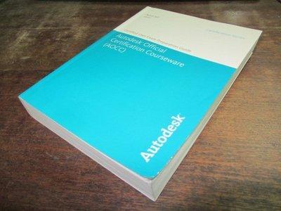 欣欣小棧 Autodesk Official Certification Courseware(附光碟)(家中10箱)