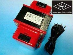 攜帶式110V 轉220V雙向升降壓變壓器1000W(附電源線+無融絲保險絲)~矽鋼片H18 0.35mm