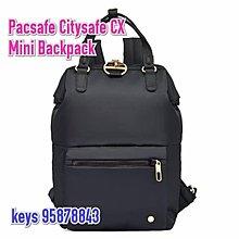 Pacsafe 防盗迷你背包 Citysafe CX Anti-Theft Mini Backpack 背囊 travel bag RFID 旅行 防盜旅行袋