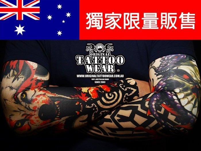 全球創始 100%澳洲製 澳洲原創刺青袖套 100%防曬版本(左右手可混搭) 大野狼傳奇與龍磐骷髏火焰圖騰 紋身防曬袖套