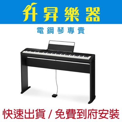 【升昇樂器】CASIO PX-S3100 數位鋼琴/電鋼琴/可攜帶/自動伴奏/藍牙喇叭/整組/原廠保固