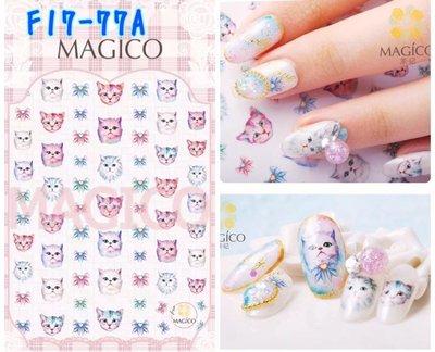 【指甲樂園nails】光療美甲 MAGICO極薄日系 貓咪 寫真貓咪 喵星人 背膠貼紙『F17』