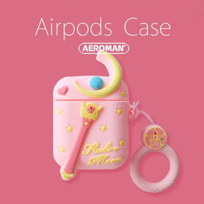 airpods pro 保護套 魔法 手杖 月光 仙子 珍奶 柴犬