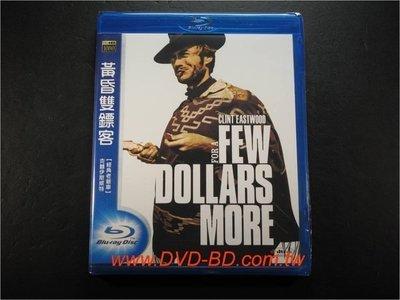 [藍光BD] - 黃昏雙鏢客 For a Few Dollars More ( 得利公司貨 )
