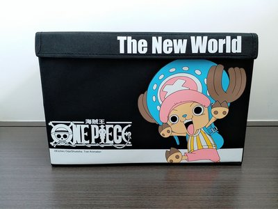 全新 正貨 海賊王 One Piece 黑色可摺合尼龍儲物箱 大容量