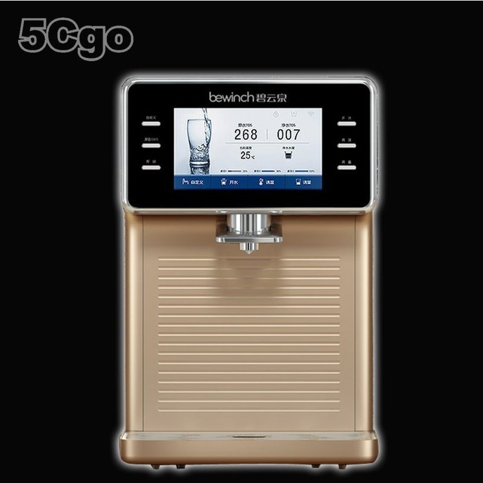 5Cgo【智能】碧雲泉N9富氫水素智能淨水器家用加熱一體直飲水機反滲透臺式5L大容量水箱定量取水 套裝版 含稅