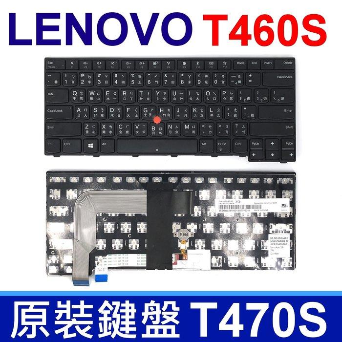 LENOVO T460S T470S 指點 繁體中文 鍵盤 T460P T470P 無背光款 NSK-ZA6SQ