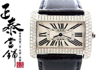 [正泰精品當舖]二手名錶GIA鑽石買賣 Cartier Divan 大沙發 鑽錶 另有 Santos 藍氣球 法國坦克