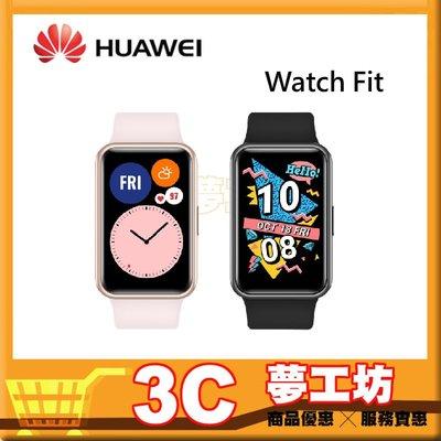 【贈快充充電組】華為 HUAWEI Watch Fit GPS 智慧型手錶 (櫻語粉/曜石黑)