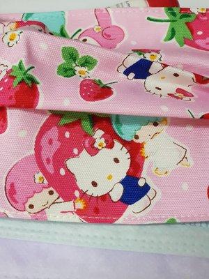 草莓Kitty雙子星  口罩套