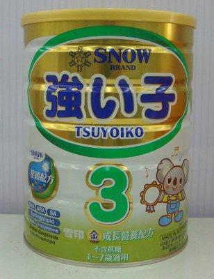 【 牛媽媽奶舖】雪印金強子奶粉900克(藍罐)一箱12罐免運費
