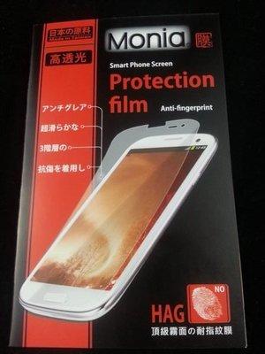 《極光膜》日本原料Acer Predator 8 GT810 8吋 平板保護貼螢幕保護貼霧面保護貼螢幕保護膜 耐磨耐指紋 台南市