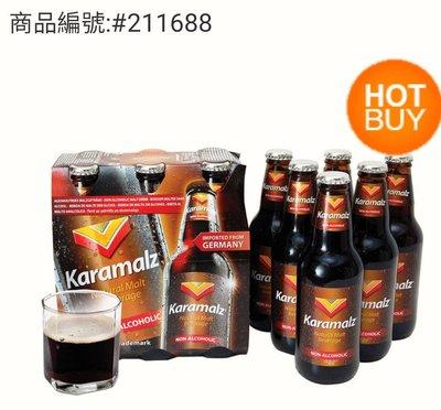 KARAMALZ德國大麥汁 330毫升X24瓶入(宅配)-吉兒好市多COSTCO代購