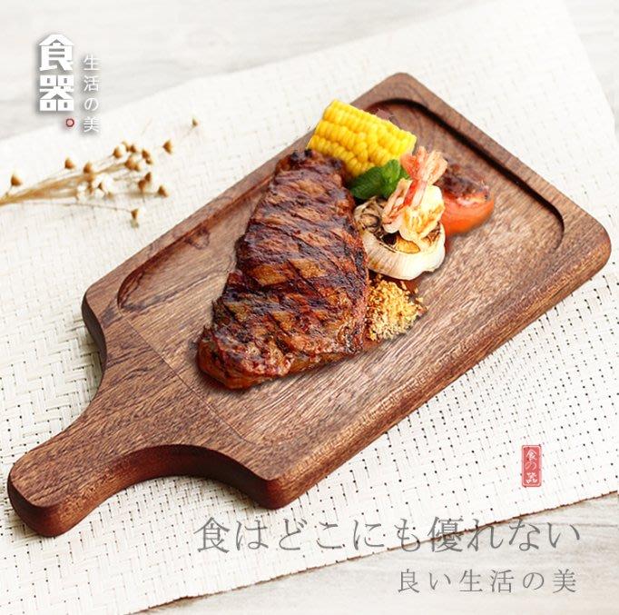 SX千貨鋪-沙比利牛扒板西餐麵包板牛排託盤板烤盤比薩餅板長方形橡木披薩板