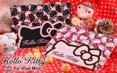 《東京家族》Hello Kitty iPad Mini 1代摺疊式皮套–(現貨泡芙黑色)