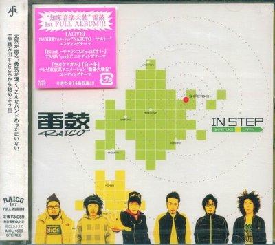 K - Raico - IN STEP - 日版 - NEW