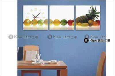 KIPO-橫三聯式 三幅式 餐廳裝潢 ...
