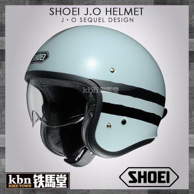 ☆KBN☆鐵馬堂 現貨 日本 SHOEI 復古帽 J-O SEQUEL 內置鏡片 雙D扣 眼鏡勾 嬉皮 2018 綠