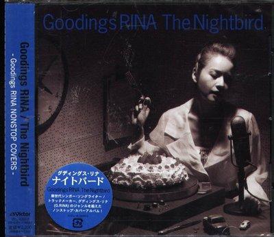 K - Goodings Rina The Nightbird Nonstop Covers - 日版 - NEW