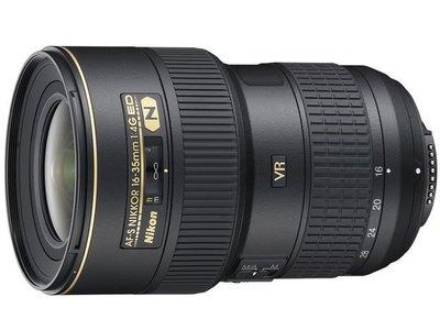 【台中 明昌 攝影器材出租】NIKON AF-S 16-35MM F4G VR 鏡頭 相機出租 鏡頭出租