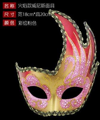 【洋洋小品舞會面具威尼斯面具高檔手工彩繪面具半罩B2】Cosplay聖誕節表演派對扮演服裝道具萬聖節服裝表演服化妝
