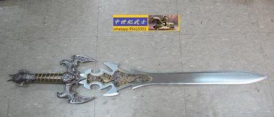 全新龍泉寶劍 雙色 大號掛板劍 王者之劍 不開刃 $480