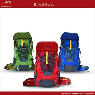 【良林皮件】【MountainTop】48L 超輕耐磨透氣防震登山包附雨罩~運動旅遊後背包 MPA5630