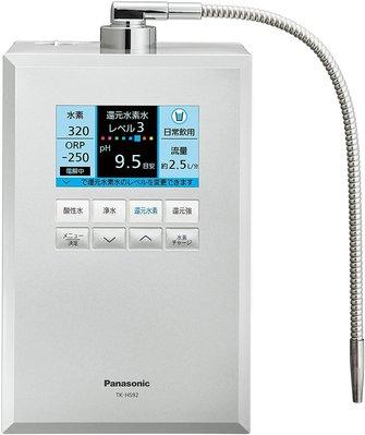 光華.瘋代購 [空運] Panasonic TK-HS92 S 銀色 頂級鹼性離子整水器 電解水機 另TK-HS90