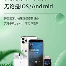 雙11超低!全新四代pro4無線藍牙耳機 mini降噪改名定位彈窗 蘋果iPhone12 藍牙耳機 藍芽耳機 無線耳機