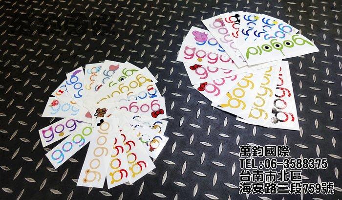 萬鈞國際  Gogoro1  彩貼 logo彩貼 gogoro彩貼