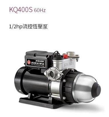 """【川大泵浦】東元馬達!!木川KQ400S 白鐵靜音恆壓加壓機 (1/2HP*1"""") KQ-400S"""